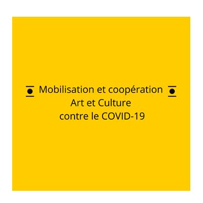 CP_Mobilisation et coopération Art et Culture